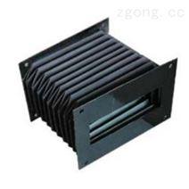高频焊接机床导轨防护罩 柔性风琴式防护罩