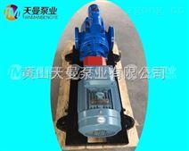 压力机液压系统油泵SNH660R46U12.1W2