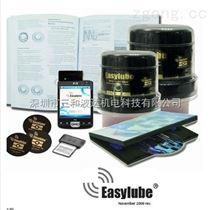 Easylube电子注油器 输送机轴承用定量注脂器