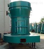 【提供】新型高壓懸輥磨 高壓雷蒙磨粉機 強壓雷蒙磨價格 高性能