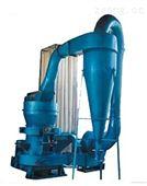 大规模矿石粉生产选用190型高压磨粉机|微粉磨机