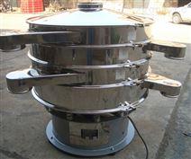 厂家热销不锈钢单层 轻质重质碳酸钙排渣过滤筛