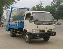 JZC-600集装箱装卸货输送机_下货装卸车输送带