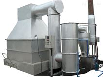 医疗垃圾焚烧炉 型号:M153921/中国 货号