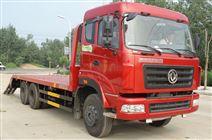 供应中煤齐全矿用材料车--平板车、材料车