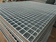 鍍鋅格柵板,防滑鋼格板,插接格柵板,焊接網格柵,平臺踏步板