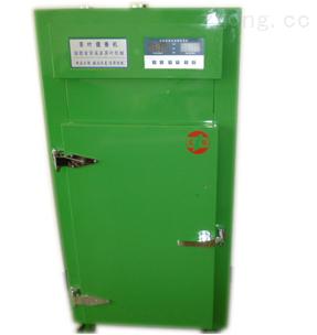 低价出售二手卧式螺旋离心机 热风炉 冷凝器 不锈钢反应釜等化工设备