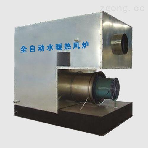 养殖水暖热风两用锅炉 触摸型养殖取暖锅炉 用的舒心的养殖热风炉