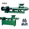供应单滑板电木注塑成型机,焦木专用注射成型机,电木注塑机