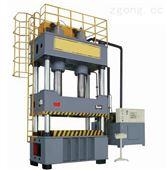 【厂家直供】1000吨封头拉伸机 百兴专业液压机生产厂家 质量*
