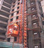 供应行程开关京龙宝达中联龙施工电梯行程开关施工升降机行程开关