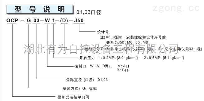 单票 电路 电路图 电子 票 票据 原理图 655_326