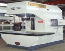 山东滕州东城液压设备有限公司 液压机压力机专家