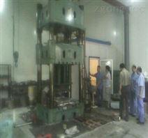 供应:YB32-800四柱液压机18805312518