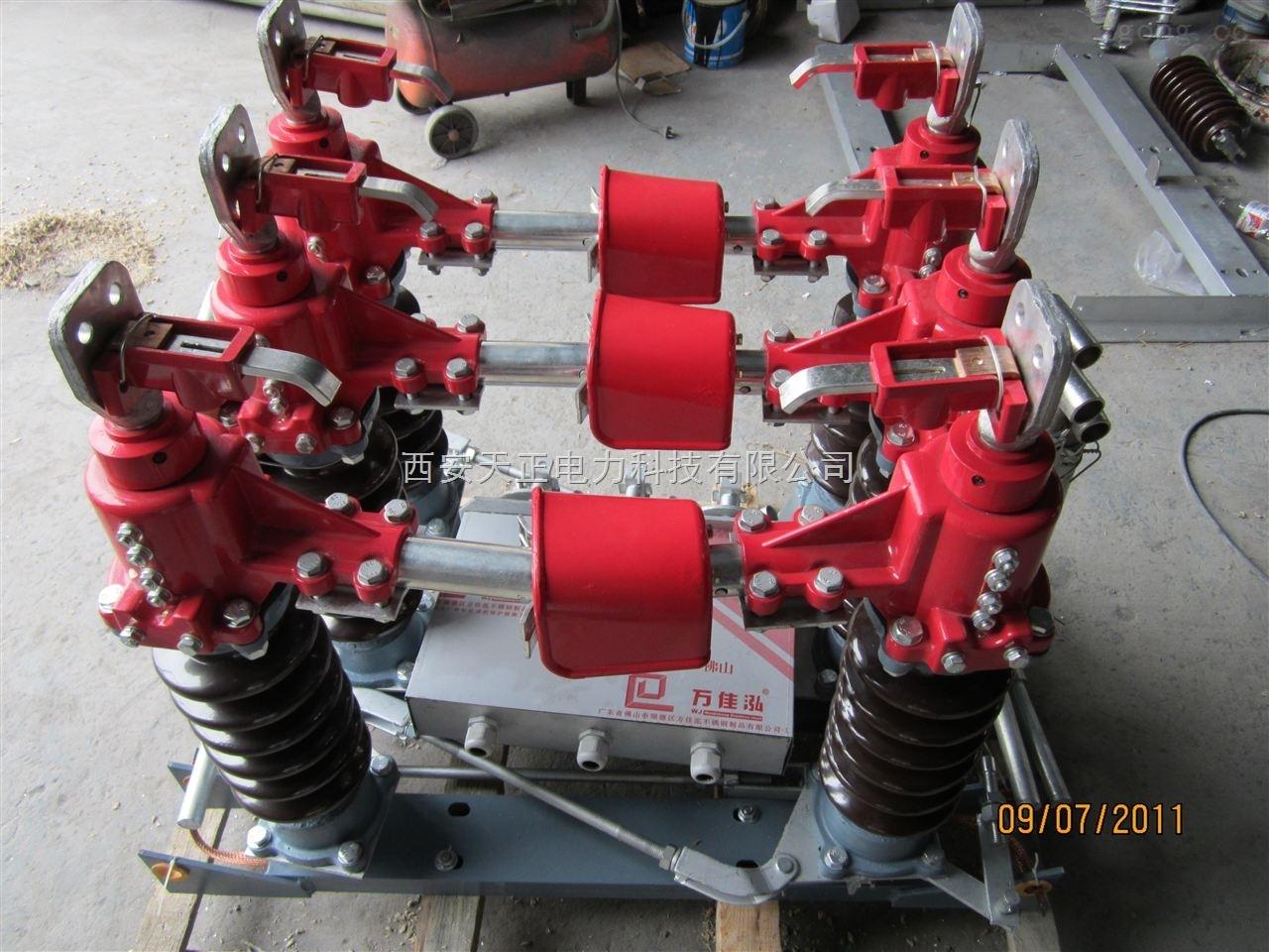 GW4-40.5/1250A户外隔离开关(以下简称隔离开关)为户外型设备,主刀配有CJ6型电动操作机构(也可按用户要求,地刀不配操作机构,但在刀闸两侧带接地刀静触头,以便于用户挂接地线),适用于三相交流50Hz、35KV的电力系统中,它可供有电压无负荷时分合电路之用。产品出厂时向用户提供隔离开关支架及成套安装底座、地脚螺栓,方便用户实现就地一次安装成型。 新设计的高压隔离开关采取有效措施,解决了产品运行中普遍存在 的导电回路过热、操作失灵和部件锈蚀等问题,向少维护、免维护方向前进了一大步,并能与原结构兼容