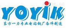 德阳yoyik提供密封胶HDJ750-2