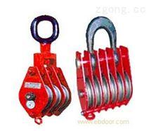 3吨5吨8吨10吨 矿山起重滑车小滑轮吊轮 滑轮 起重吊滑轮 起重