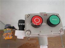 LA53防爆控制按钮厂