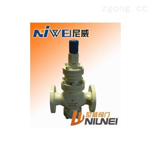 先导活塞式蒸汽减压阀(y43h/y)