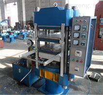 流延機生產線溫度控制機,硫化機專用模溫機,壓鑄模溫機,電線電纜生產線專用模溫機,橡膠擠出模溫機