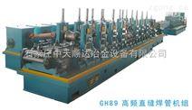 北京高頻焊管設備報價