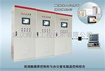 全纖維臺車爐工業爐智能溫度控制柜控制系統