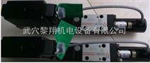 插装阀SVSPM33-DC-G24/KD35
