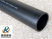 排水管道(pe)型号