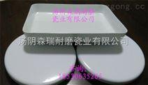 耐热搪瓷制品,不锈钢搪瓷盘配件,无磁搪瓷盘