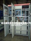 ZDR系列液体电阻起动器/水阻柜/液阻启动柜