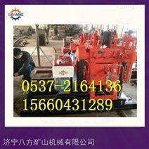 XY-150岩心钻机八方厂家直销