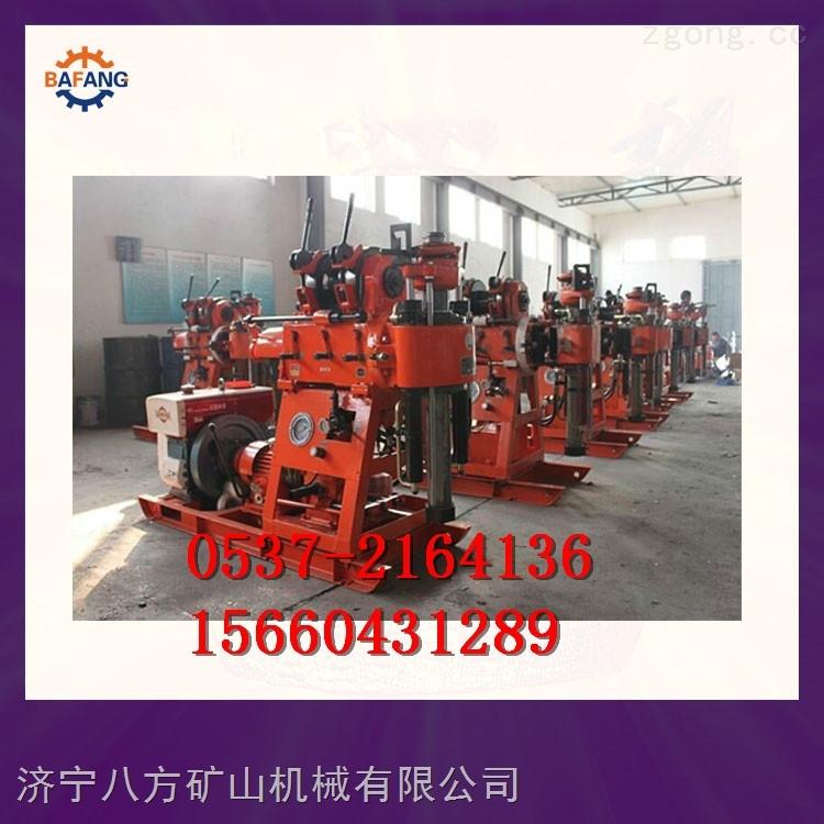 XY-180型岩芯钻机八方厂家直销