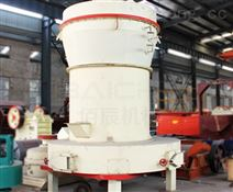 高壓懸輥磨粉機