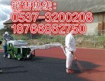 西藏拉萨塑胶跑道喷涂机 运动场地涂装设备 聚氨酯塑胶颗粒喷涂机