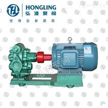 供應2CY1.1/14.5齒輪泵,不銹鋼齒輪油泵,不銹鋼油泵,弘凌齒輪泵廠