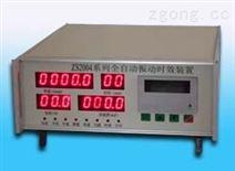 济南时效处理设备 应力应变检测仪 超声波去应力设备