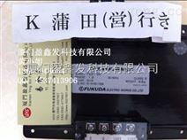FE21-2K-日本原装进口FUKUDA福田变压器