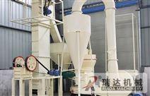 石灰石粉磨设备哪家好 国内zui大的石灰石制粉设备厂家