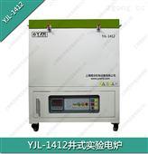 上海煜志金屬材料熱處理井式爐
