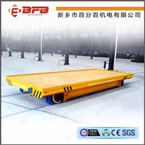 供应百分百低压两相s形转弯轨道车 钢卷无线遥控式电动轨道运输车