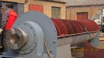 SLS雙管螺旋輸送機原理及特點 廠家直銷