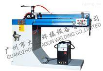 廣州火龍ZF系列自動氬弧(等離子)直縫焊機