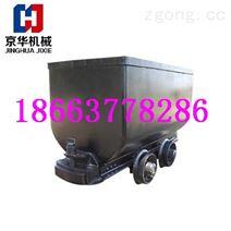 矿山机械 MGC1.7-9矿用固定式矿车 矿车价格