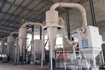 325目石灰石脫硫磨粉機哪家好/大型脫硫設備生產廠家