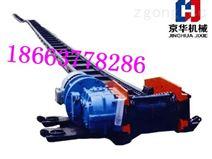 SGB630/150C刮板输送机 边双链刮板输送机 型号 配件