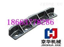 煤矿专业设备SGB620/40T刮板机压链块