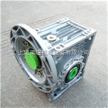 上海紫光减速机,上海紫光减速机价格,上海清华紫光蜗杆减速机