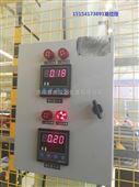 防溢流高低液位报警器,山东河南海南四川高低液位报警器厂家