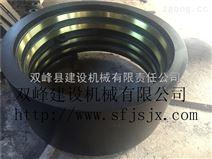 高锰钢辊皮 辊式破配件 耐磨性能好