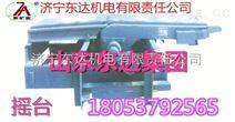 KACXC6型副井操车成套设备